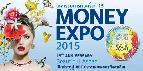 12-09-moneyexpo2015-L